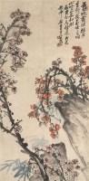 花卉 立轴 设色纸本 - 116056 - 中国书画(二) - 2006春季拍卖会 -收藏网
