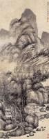 幽谷草堂图 - 140530 - 中国书画古代作品 - 2006春季大型艺术品拍卖会 -收藏网