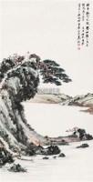 登高图 立轴 设色纸本 - 慕凌飞 - 中国书画(一) - 2010年秋季艺术品拍卖会 -收藏网