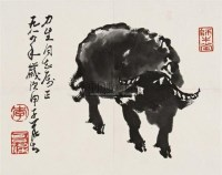 牛 镜片 水墨纸本 - 李可染 - 中国书画(一) - 2010年秋季艺术品拍卖会 -收藏网