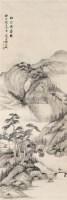 山水 立轴 纸本 - 钱维城 - 文物公司旧藏暨海外回流 - 2010秋季艺术品拍卖会 -收藏网