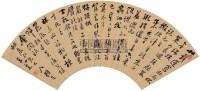 书法 扇片(镜框) 纸本 - 王震 - 中国书画(上) - 2010瑞秋艺术品拍卖会 -收藏网