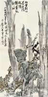 花卉 立轴 设色纸本 - 于希宁 - 中国书画 - 2010年秋季拍卖会 -中国收藏网