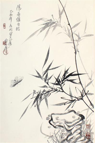 卢坤峰 竹 - 123368 - 中国书画  - 上海青莲阁第一百四十五届书画专场拍卖会 -收藏网