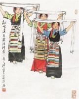 献哈达 镜心 纸本 - 叶浅予 - 中国书画 - 2010秋季艺术品拍卖会 -中国收藏网