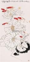 葵蕉鲤图 立轴 设色纸本 - 郑乃珖 - 中国书画(一) - 2010年秋季艺术品拍卖会 -收藏网