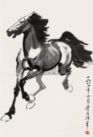 马 立轴 水墨纸本 - 尹瘦石 - 中国书画 - 第9期中国艺术品拍卖会 -收藏网