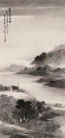 春江烟雨图 立轴 设色纸本 -  - 中国书画一 - 2010秋季艺术品拍卖会 -收藏网
