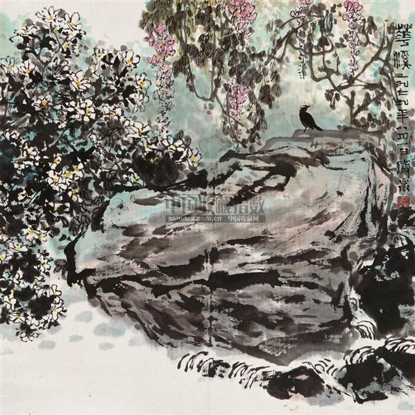 花溪 镜片 设色纸本 - 4879 - 中国书画(一) - 2010年秋季艺术品拍卖会 -收藏网