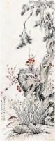 八百遐龄 立轴 纸本 - 唐云 - 中国书画 - 2010年秋季书画专场拍卖会 -中国收藏网