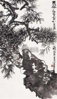 松石图 - 陈佩秋 - 中国书画近现代名家作品 - 2006春季大型艺术品拍卖会 -收藏网