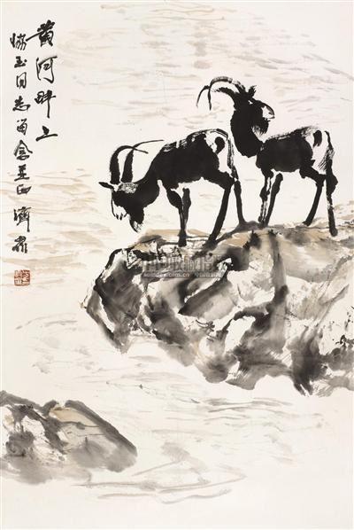 黄河畔上 立轴 设色纸本 - 4879 - 中国书画(一) - 2006春季拍卖会 -收藏网