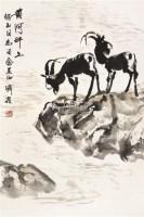 黄河畔上 立轴 设色纸本 - 方济众 - 中国书画(一) - 2006春季拍卖会 -中国收藏网