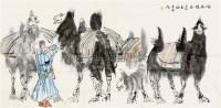 瀚海健足图 镜片 设色纸本 - 刘大为 - 国画 陶瓷 玉器 - 2010秋季艺术品拍卖会 -收藏网