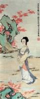 徐操 仕女 立轴 - 徐操 - 中国书画、油画 - 2006艺术精品拍卖会 -收藏网