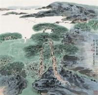 江行秋远图 镜片 设色纸本 - 车鹏飞 - 中国书画一 - 2010年秋季艺术品拍卖会 -收藏网