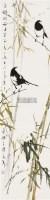 绿竹双喜 镜片 设色纸本 - 王子武 - 中国书画 - 2010秋季艺术品拍卖会 -收藏网
