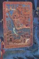 齐白石 印章 -  - 西画雕塑(上) - 2006夏季大型艺术品拍卖会 -收藏网