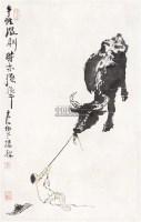 犟牛图 立轴 纸本 - 139817 - 中国书画 - 2010年秋季书画专场拍卖会 -收藏网