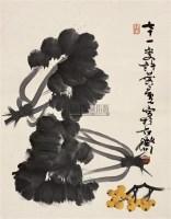 白菜枇杷 立轴 设色纸本 - 许麟庐 - 中国书画 - 2010秋季艺术品拍卖会 -收藏网