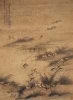 荻浦征鸿图 - 140221 - 中国书画古代作品 - 2006春季大型艺术品拍卖会 -收藏网