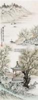 烟桥会客图 立轴 设色纸本 - 116788 - 中国书画(一) - 2010年秋季艺术品拍卖会 -收藏网