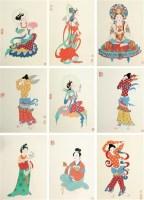 潘絜兹 临敦煌佛像 册页 - 潘絜兹 - 中国书画、油画 - 2006艺术精品拍卖会 -收藏网