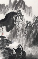 山水 (一件) 镜框 纸本 - 应野平 - 字画下午专场  - 2010年秋季大型艺术品拍卖会 -收藏网
