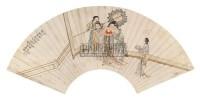 仕女 扇面 设色纸本 - 郑慕康 - 中国书画 - 第9期中国艺术品拍卖会 -中国收藏网