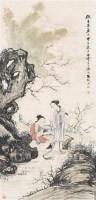冯超然 仕女 立轴 设色纸本 - 6662 - 海派书画专场 - 2006年秋季精品拍卖会 -收藏网