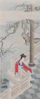 人物 纸本 立轴 - 徐操 - 中国书画(二)无底价专场 - 天目迎春 -收藏网