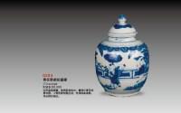 青花婴戏纹盖罐 -  - 瓷器 - 2010年大型精品拍卖会 -收藏网