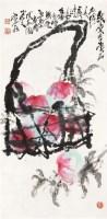 蟠桃图 立轴 纸本设色 - 6234 - 中国当代书画 - 2010秋季艺术品拍卖会 -收藏网