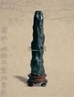小祝融 -  - 文房清玩 首届历代供石专场 - 2008年秋季艺术品拍卖会 -中国收藏网