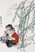 童心 镜心 设色纸本 - 史国良 - 中国书画四·当代书画 - 2010秋季艺术品拍卖会 -收藏网