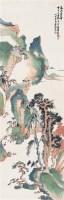 春山叠翠 立轴 设色纸本 - 139838 - 名家书画·油画专场 - 2006夏季书画艺术品拍卖会 -收藏网