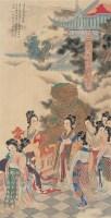 仕女 立轴 设色绢本 - 黄均 - 名家书画·油画专场 - 2006夏季书画艺术品拍卖会 -收藏网