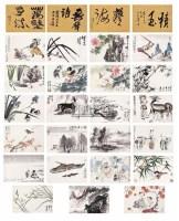 謝稚柳(1910~1997)、關    良(1900~1986)、陸儼少(1909~1993)等二十三家    書畫集錦(27開) -  - 中国书画海上画派 - 2006春季大型艺术品拍卖会 -收藏网