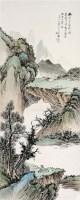 吴华源 山水 立轴 - 吴华源 - 中国书画、油画 - 2006艺术精品拍卖会 -收藏网