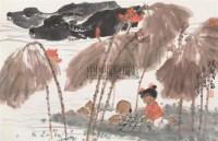 池塘清趣 镜心 设色纸本 - 张广 - 中国书画(二) - 2006春季拍卖会 -收藏网