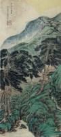青山绿水 - 陈少梅 - 2010上海宏大秋季中国书画拍卖会 - 2010上海宏大秋季中国书画拍卖会 -收藏网
