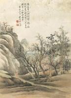 山水 镜心 纸本 - 6466 - 中国书画 - 2010秋季艺术品拍卖会 -收藏网