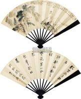 书画 成扇 纸本 - 张大千 - 扇面小品 - 2010秋季艺术品拍卖会 -收藏网