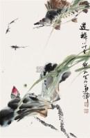 游鳞 立轴 设色纸本 - 138349 - 中国书画(一) - 2010年秋季艺术品拍卖会 -收藏网
