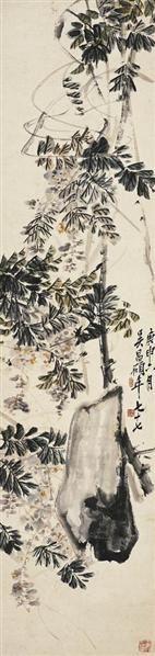 吴昌硕   紫藤图 - 116056 - 中国书画近现代名家作品专场 - 2008年秋季艺术品拍卖会 -收藏网