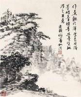 山水 镜片 水墨纸本 - 赖少其 - 中国近现代书画(一) - 2010秋季艺术品拍卖会 -收藏网