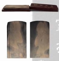 清•孔廣陶藏蕉葉硯 -  - 文房清玩 历代名砚专场 - 2008年春季拍卖会 -收藏网