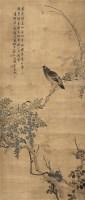 吴大澂 邢培源 绘画 立轴 设色绢本 -  - 古代书画专场 - 2006年秋季精品拍卖会 -收藏网