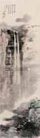 """观瀑图 立轴 设色纸本 - 黄君璧 - 中国书画 - 2010秋季""""天津文物""""专场 -收藏网"""