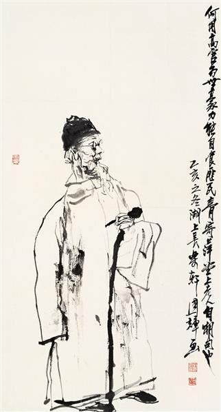刘国辉  齐白石像 - 79007 - 中国书画(上) - 2006夏季大型艺术品拍卖会 -收藏网